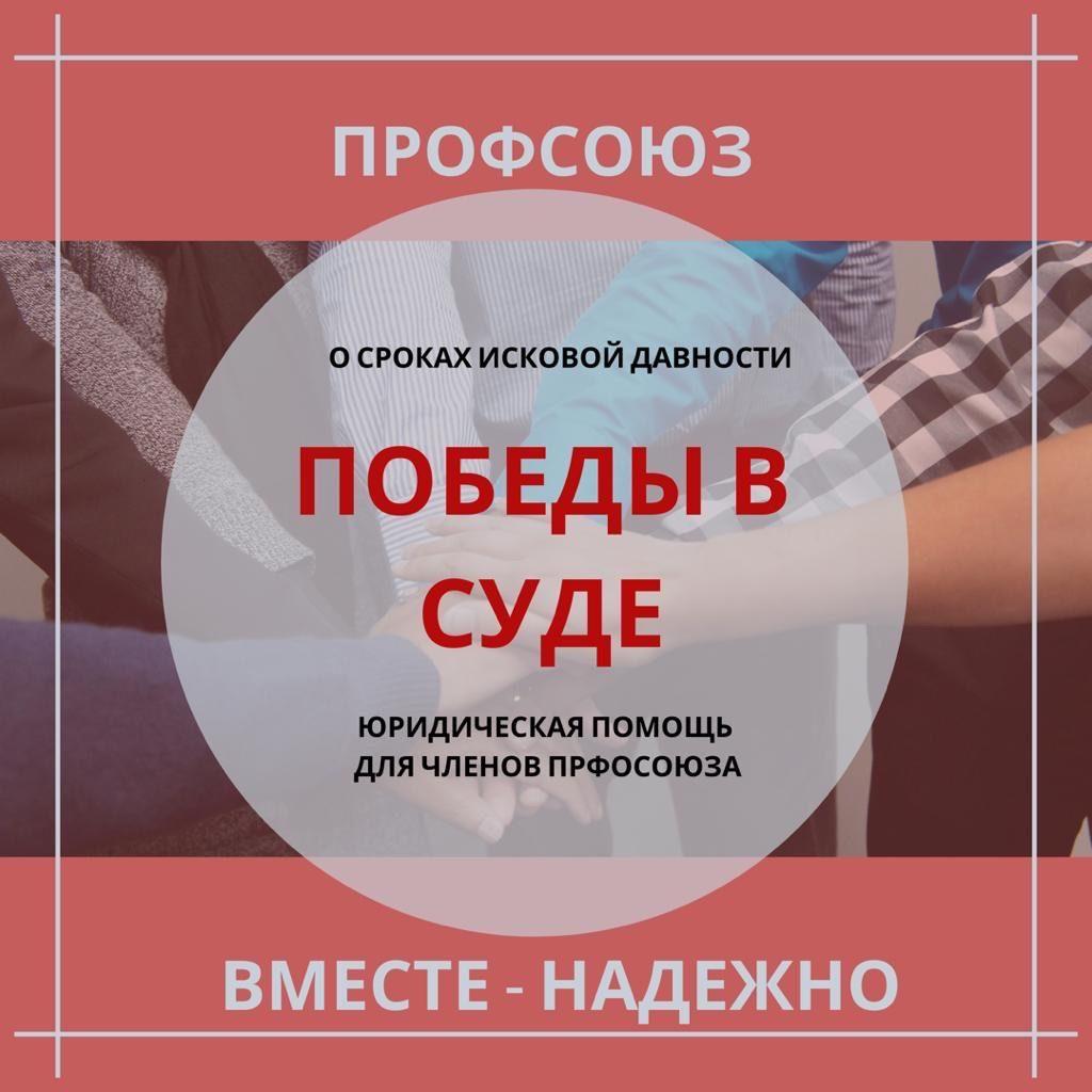 Профком ПНТЗ